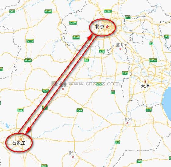 石家庄距离北京远吗?石家庄在北京的什么方向?
