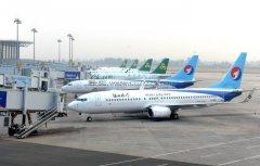 沧州到正定机场的大巴时刻表