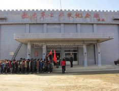 灵寿县抗大二分校纪念馆简介和参观攻略