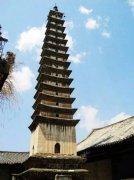 建水县的崇文塔、文笔塔和天柱塔
