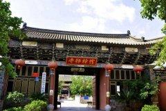 云南建水县的七寺八庙都是哪里?