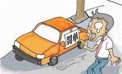 石家庄发现违规停车怎么举报?石家庄举报车辆违规停车联系电话