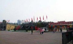 湖南长沙生态动物园简介和旅游攻略